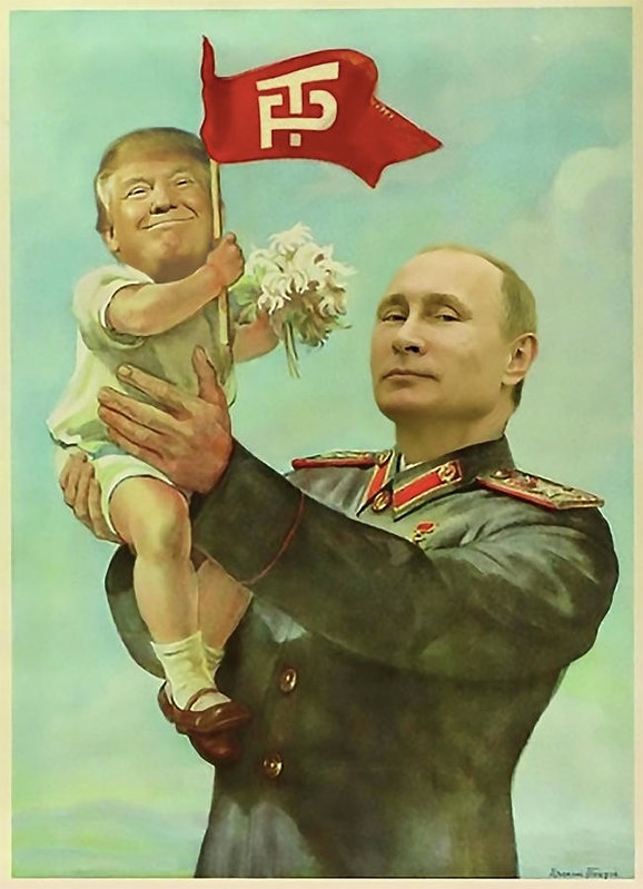 baby-trump-putin-all-art-is-erotic